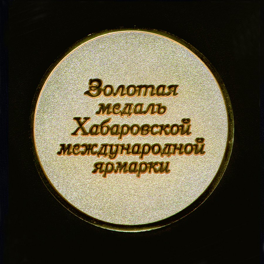 01-Medal-r.jpg