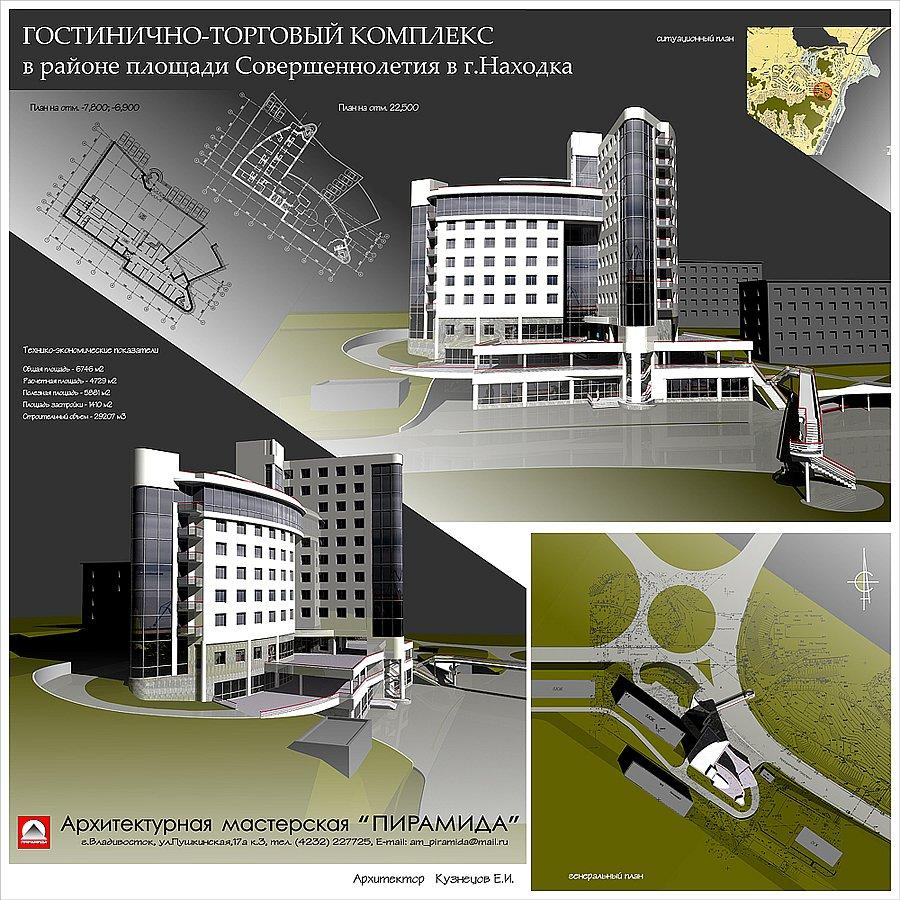 1-Hotel-r1r.jpg